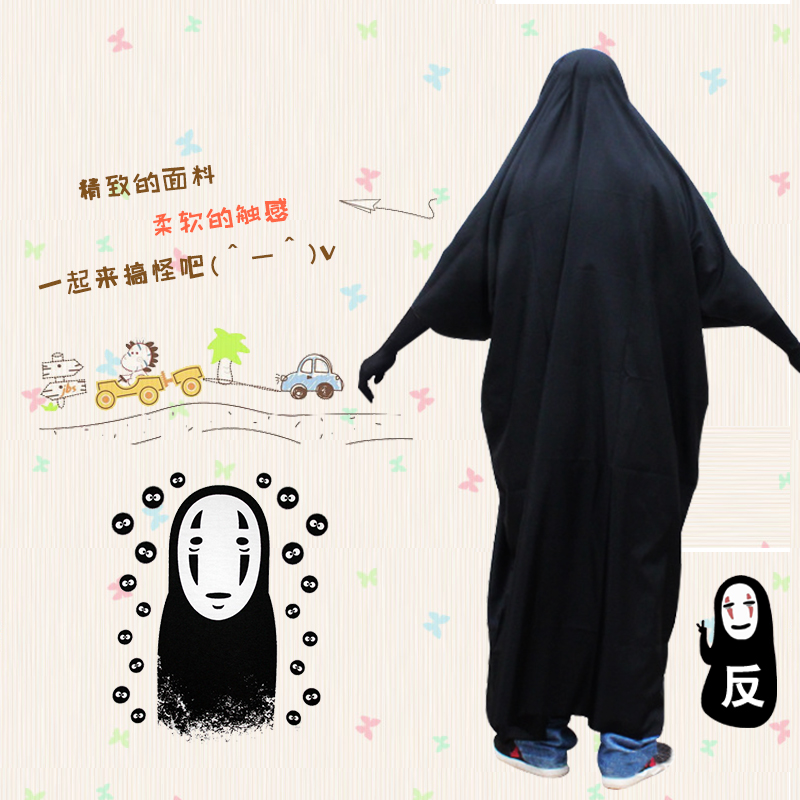 halloween costume spirited away faceless male anthropomorphic cos