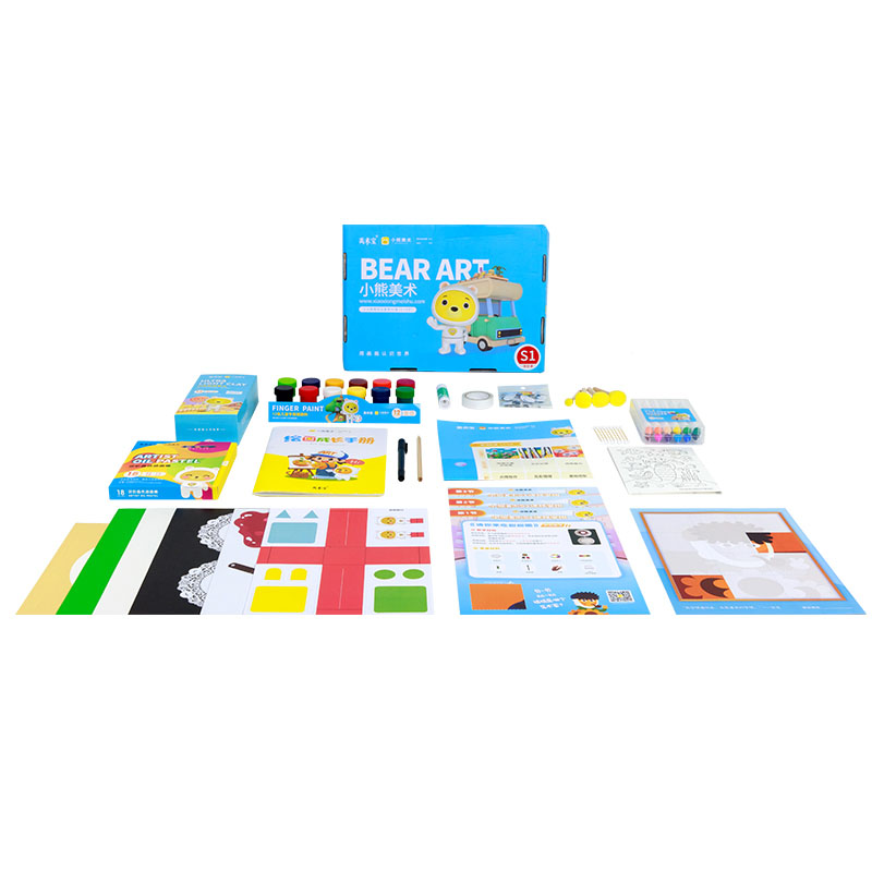 小熊美术定制课程兑换码 AI课儿童绘画礼盒装画材包画画DIY材料包油画棒蜡笔幼儿园小学生涂鸦填色卡纸美术宝