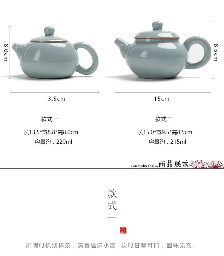QY your up ceramic teapot small xi shi pot of your porcelain single teapot large domestic scene kung fu tea set