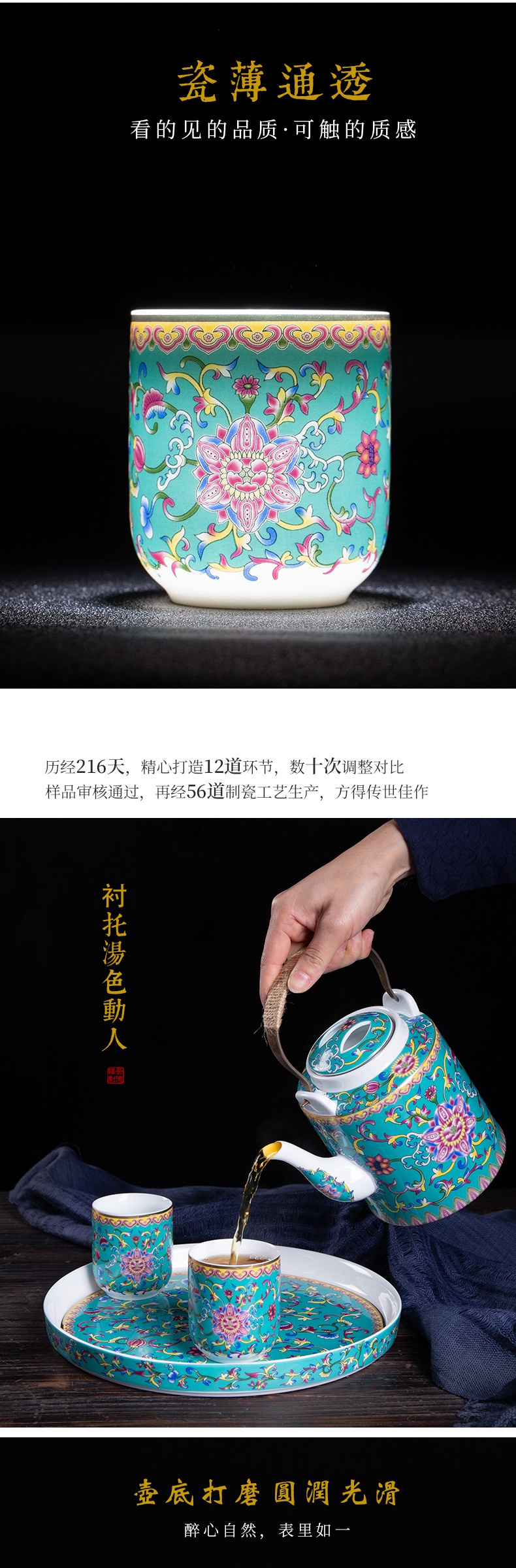 Poly real scene kung fu tea cups of jingdezhen ceramic cup with single with blue water household sample tea cup tea cup