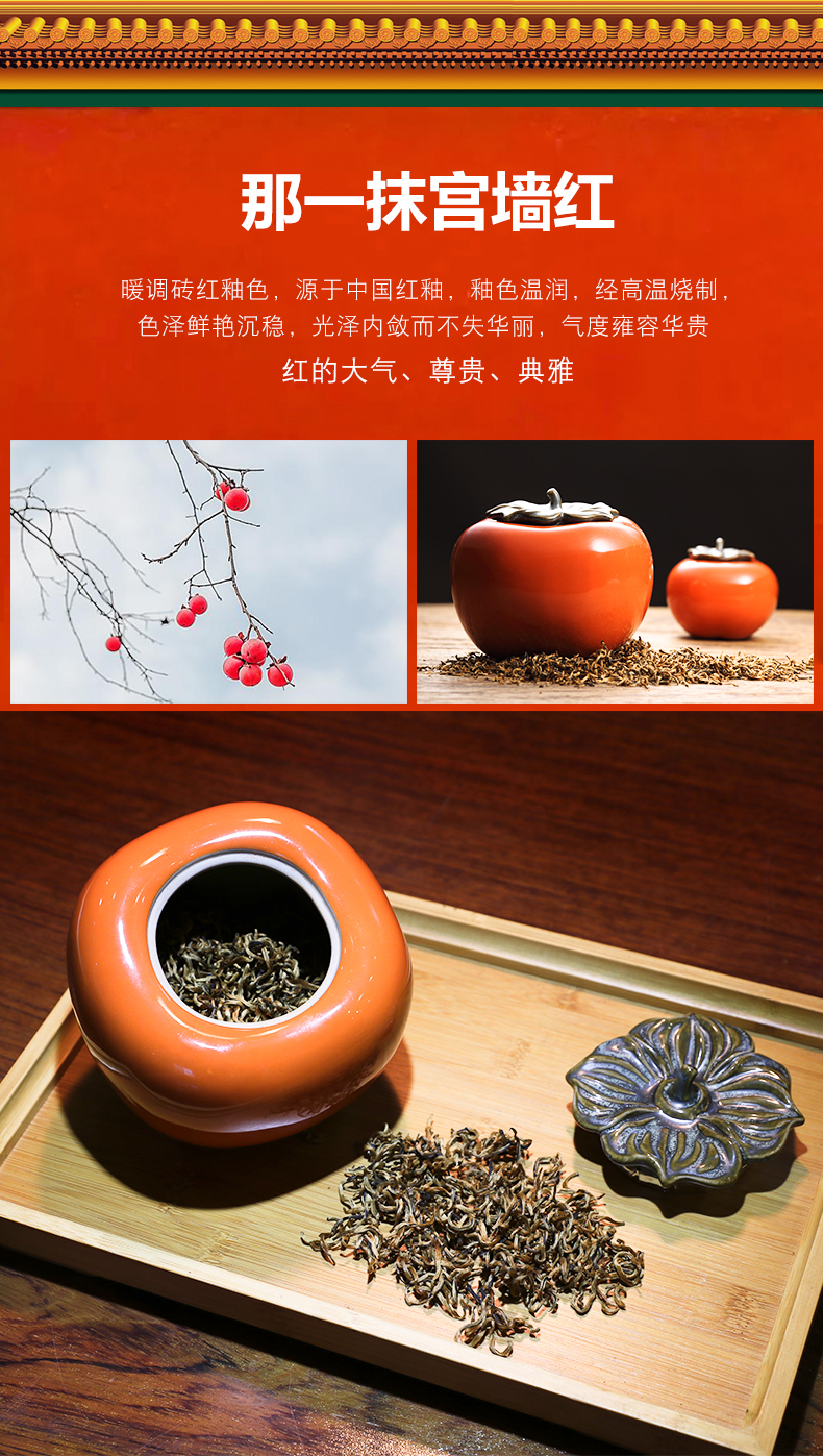 The Poly real boutique scene. Caddy fixings large persimmon seal pot jingdezhen domestic large tea POTS awake tea warehouse