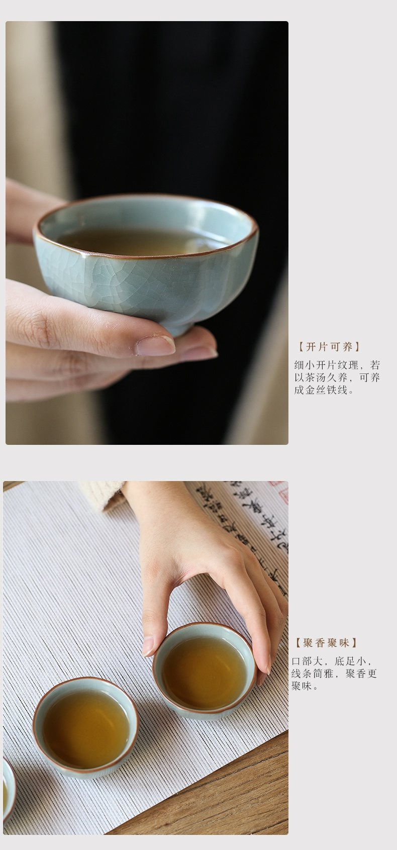 . Poly real boutique scene. Cup your up puer tea masters Cup sample tea Cup of jingdezhen ceramic kung fu tea Cup
