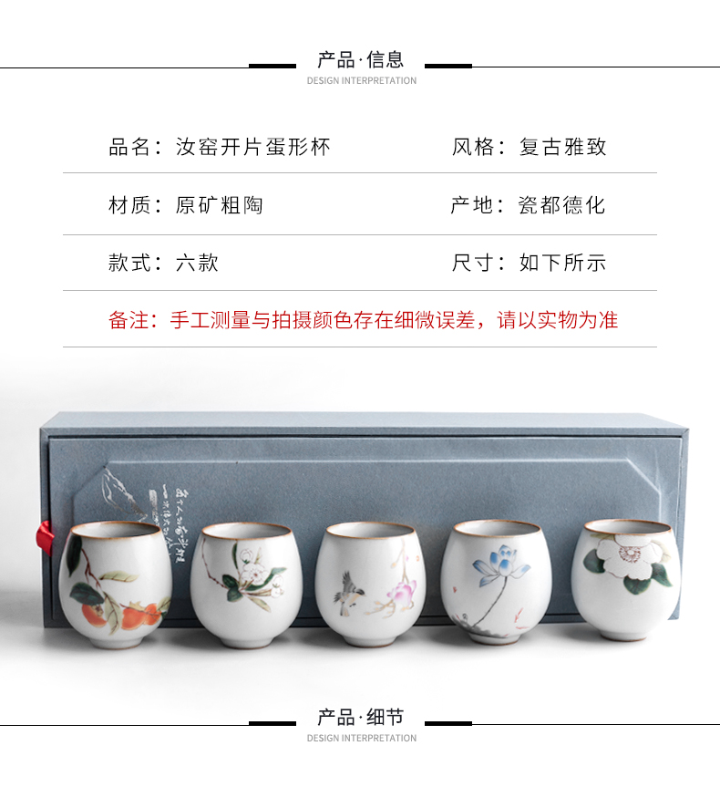 Poly real JingYue white your up household open cups chip can keep building light ceramic sample tea cup tea master sample tea cup, restore ancient ways