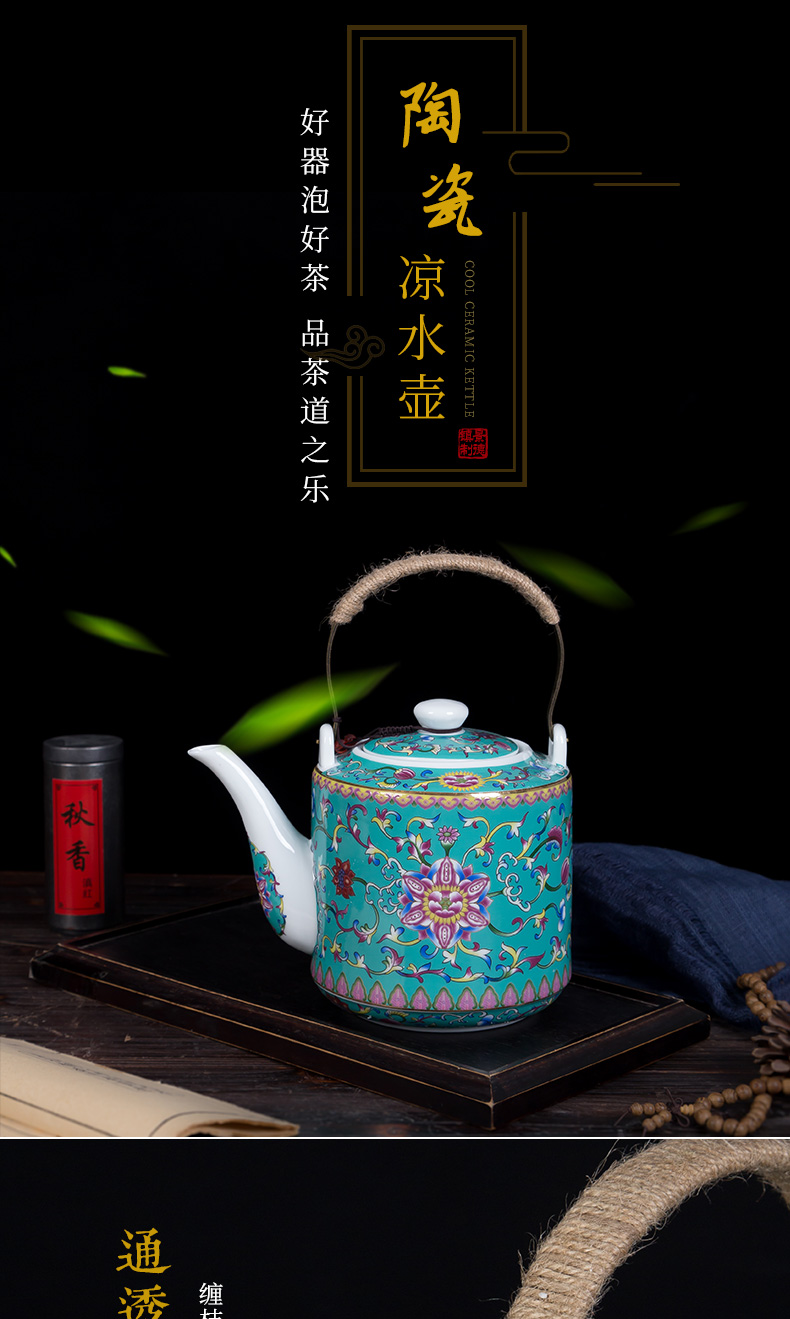 Poly real (cool scene ceramic kettle household of Chinese style old antique teapot high - temperature large capacity colored enamel POTS