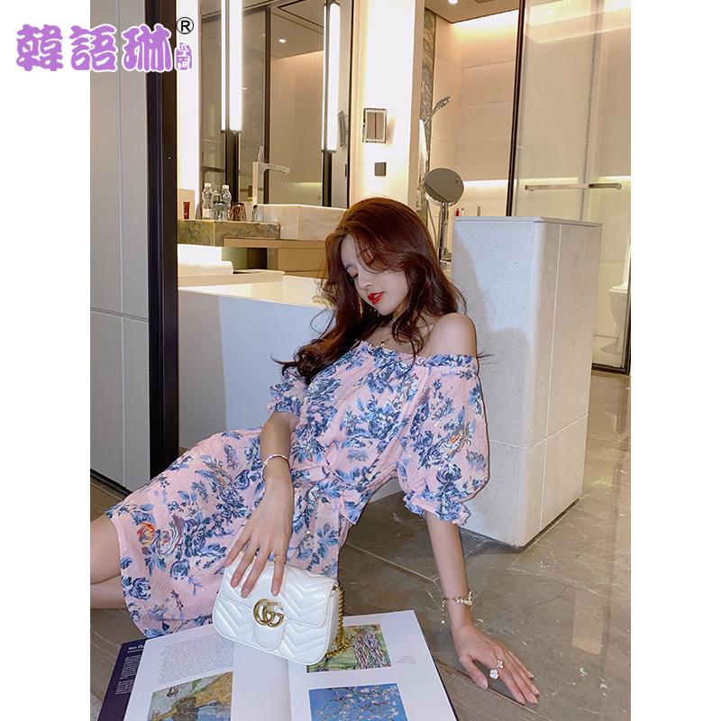Han Yulin tay ngắn cổ áo đầm 2020 hè nữ mới váy màu ngắn váy ngắn eo cao A-line - A-Line Váy