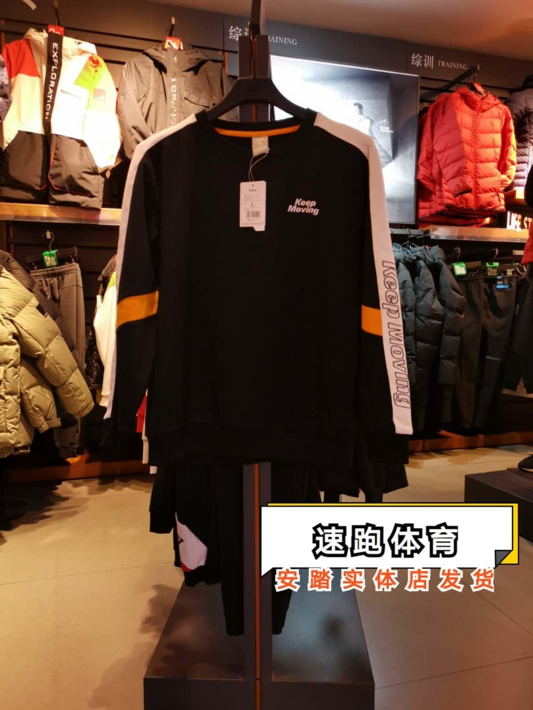ANTA Anta nam xuân 2020 mới thời trang áo len cổ tròn thể thao 152018706 - Thể thao lông cừu / jumper