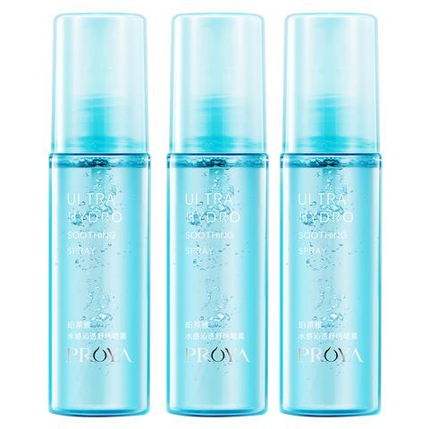 珀莱雅海洋水感沁透舒缓喷雾80ml保湿补水控油舒缓肌肤爽肤水正品
