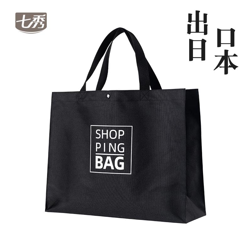 环保购物袋 牛津布手提包 超市买菜帆布袋大容量布袋子便携折叠袋