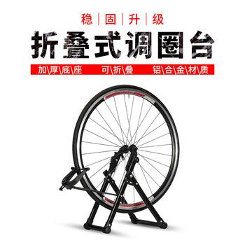 Инструменты разные,  Велосипед настроить круг тайвань колеса школа положительный тайвань колесо исправлять положительный полка гора шоссе автомобиль настроить диски инструмент колесо отладка, цена 1468 руб