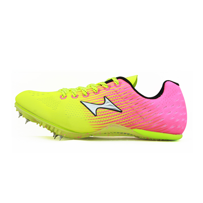 71ad871e4 Hailes spike shoes men and women track and field training professional  sprint competition nail shoes students ultra light body test ...