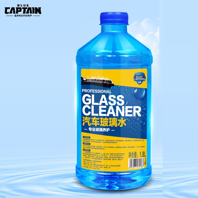 玻璃水汽车夏季车用雨刮水四季通用强力去污液大瓶清洗大桶防冻型