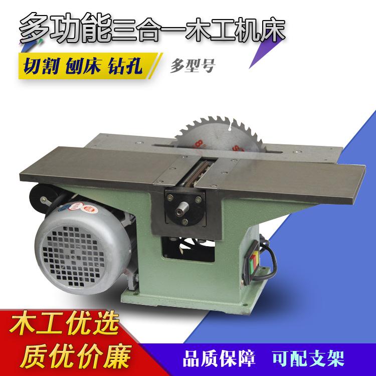Household Woodworking Machine Electric Desktop Planer Machine Push