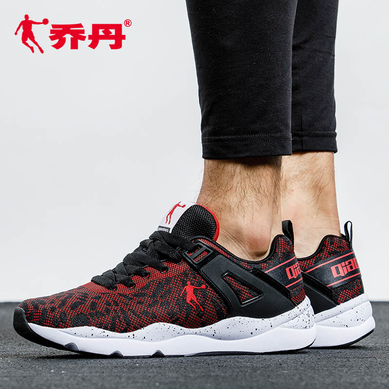 Jordan running shoes 2018 spring new men s shoes classic casual running  shoes shock fashion retro sneakers b6ce5a42a