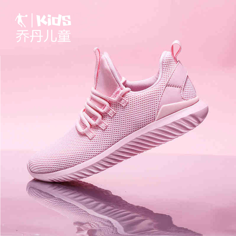cb386fb6abb79a Jordan shoes girls sneakers Girls 2018 autumn new running shoes large  children soft casual shoes