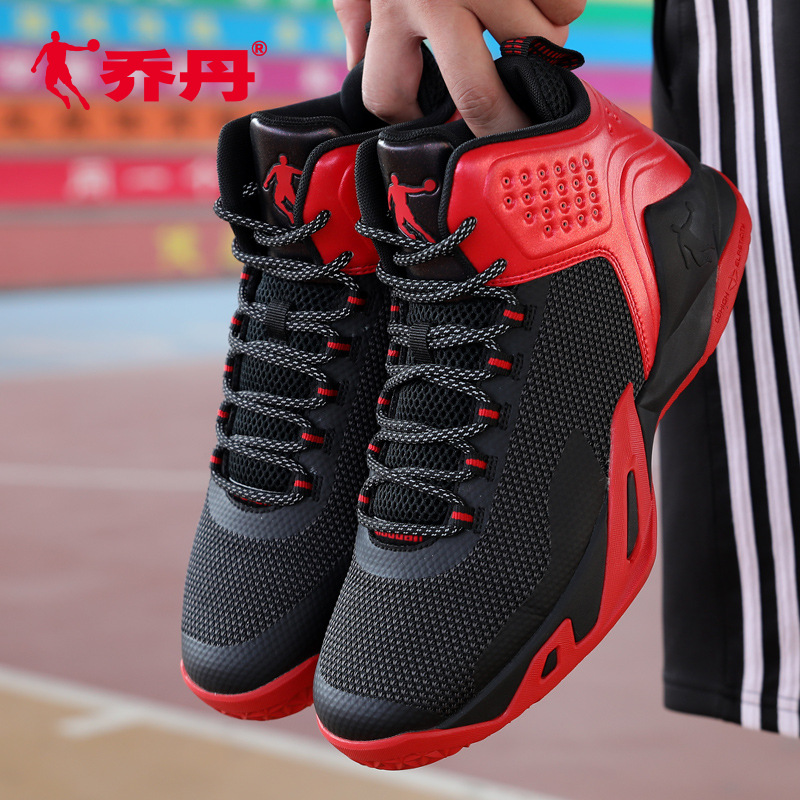 452bb7cad83 ... 2019 spring and summer new Venom Owen shoes sneakers high to · Zoom ·  lightbox moreview · lightbox moreview · lightbox moreview · lightbox  moreview ...