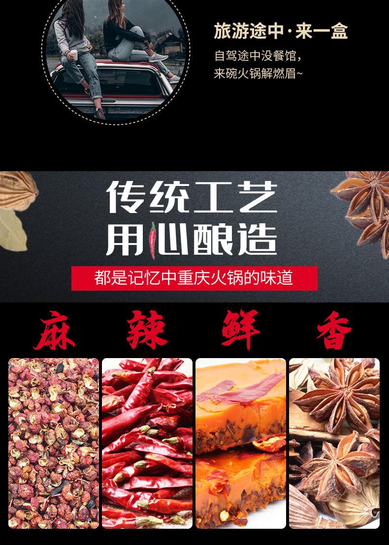 自助重庆麻辣烫速食酸辣粉土豆粉小火锅即食10