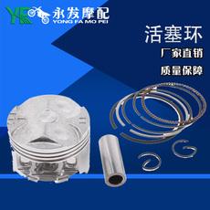 Поршневые кольца CBR400 29 23 CB-1