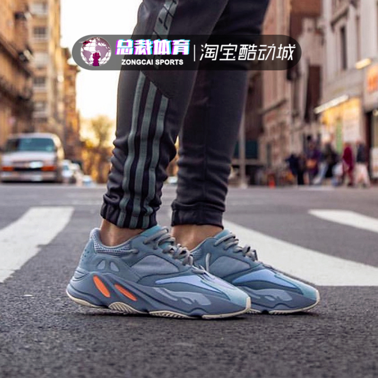 Outfit Ideas: Yeezy 700 Inertia Outfit