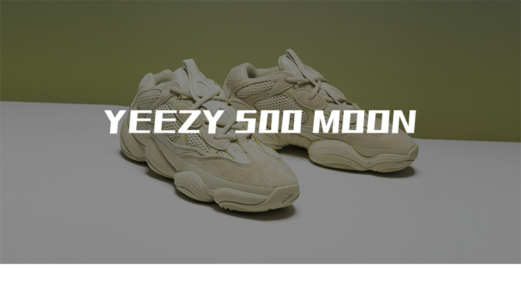e4a33694ccba2 Adidas Yeezy 500 moon Grandpa Desert Yellow Milk Yellow Coconut 500 ...