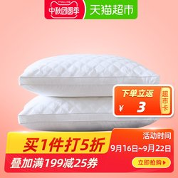 Tianmei Home Textile Pillow Pillow Core Neck Pillow Single Pillow Comfort Hotel Pillow Three-dimensional Cervical Pillow Student Adult One