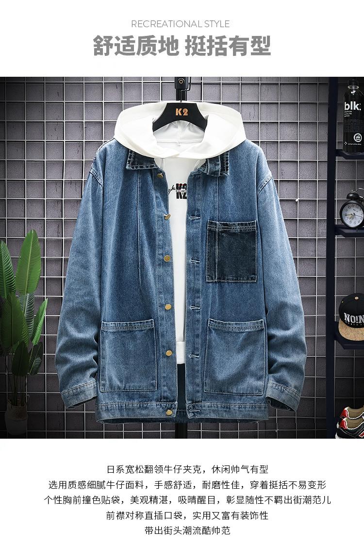2020秋季新款日系时尚潮流贴袋牛仔夹克外套  JK200 P55