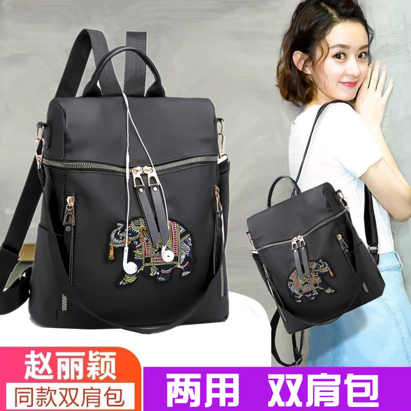 ... woman backpack Tide  Share. Oxford cloth Shoulder Bag female Korean  version fashion soft bag personality dual-use female bag 35cd499d10