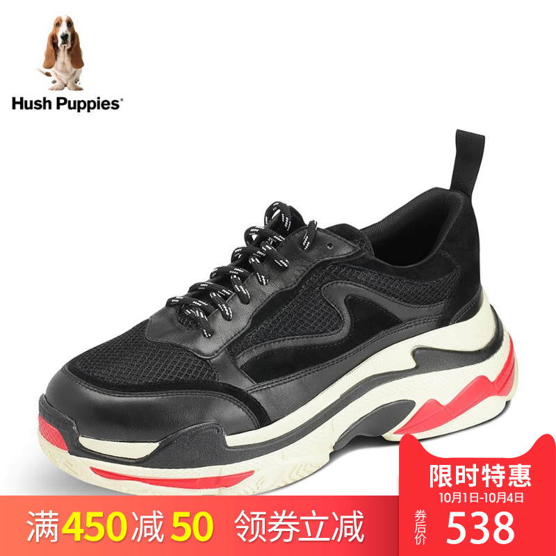 Hush Puppies-暇步士2018新款專柜同款女鞋老爹鞋HNM20AM8