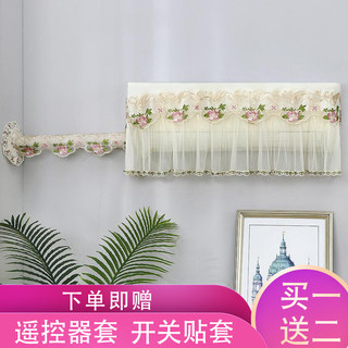 Air conditioning holes to hide the ugly stick decorative wall pipe outlet plug hole plug hole cover hole in the wall stickers affixed stickers decorative wall air conditioner hole
