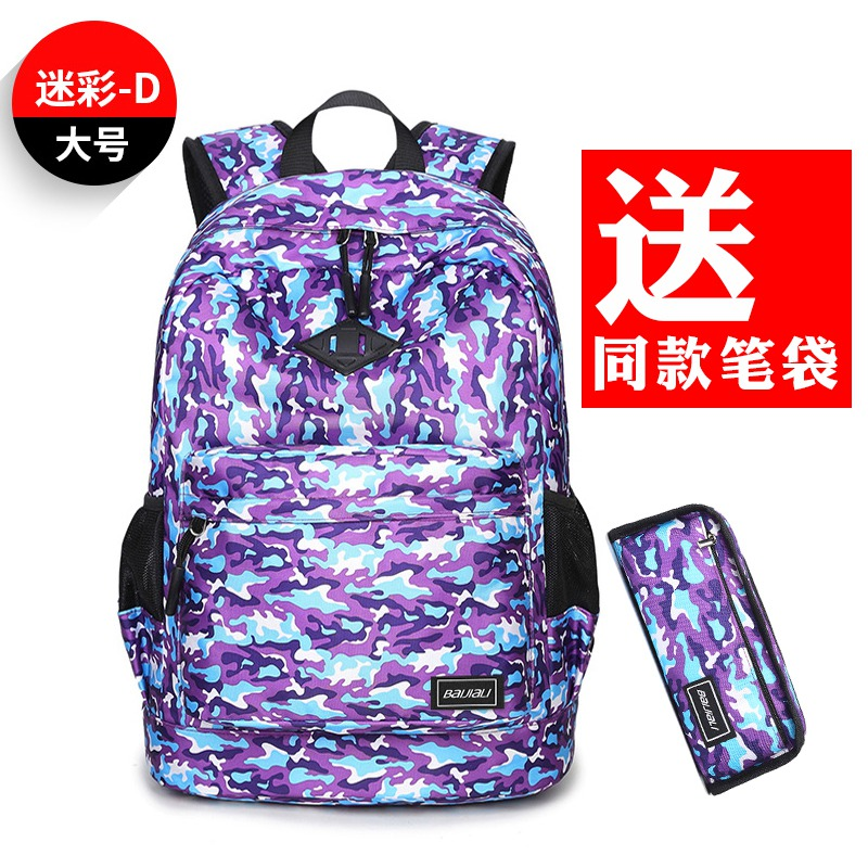 Large 3-6 grade (Camouflage D)