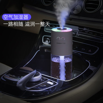 Car humidifier, large spray, aromatherapy essential oil for car, wireless rechargeable, car interior, 24V volt car, air purification, small atmosphere light and perfume, mini usb, home in the car