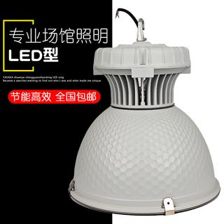 Другое,  Азия бодхисаттва карта поле дом свет бадминтон поле дом освещение свет настольный теннис дом энергосберегающие лампы свет комнатный LED свет конкуренция тип, цена 15295 руб