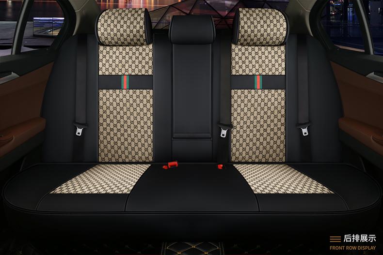 定做女士可爱款汽车座套四季通用全包网红坐垫经典亚麻布艺座椅套详细照片