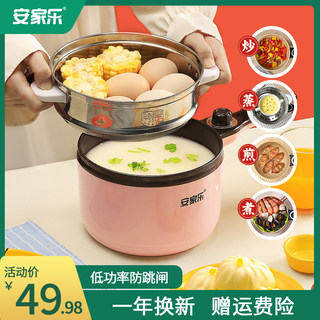 Anjiale omelette steamed egg small 1 people boiled egg breakfast artifact boiled surface multi-function home fried eggs
