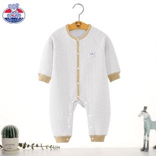 【名儿贝乐】婴儿保暖纯棉连体哈衣