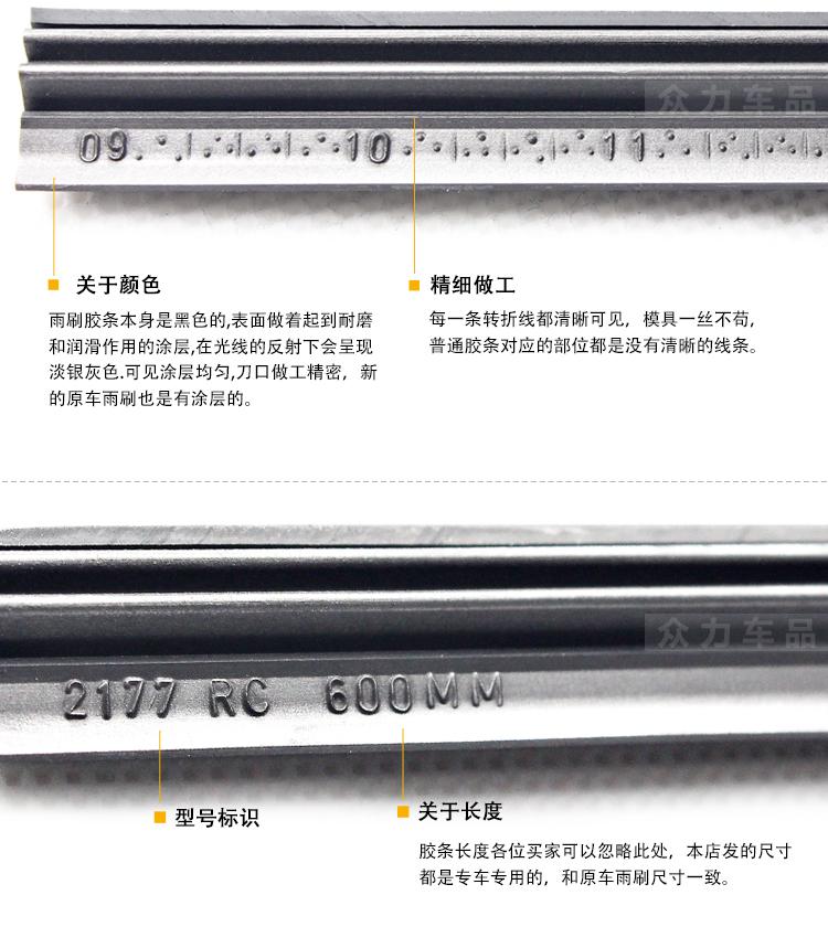 商品细节3.jpg