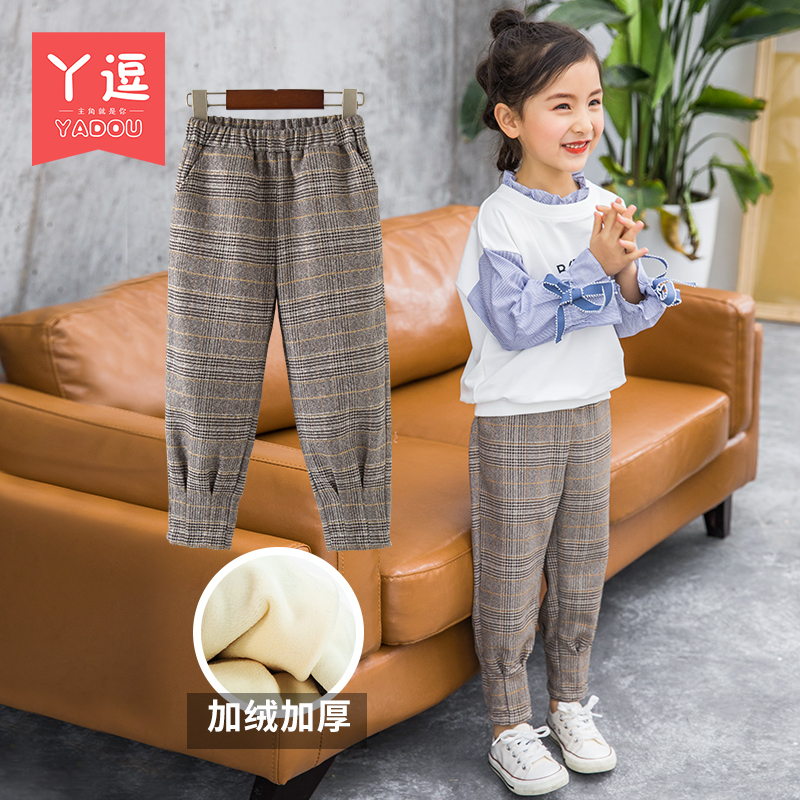 Girls pants spring and autumn 2020 New Girl foreign children's clothes casual pants in the spring outside the children wear long pants