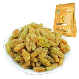 三葉果吐魯番葡萄干1000g新疆樹上黃無籽提子干果零食新貨包郵