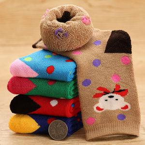 儿童袜子女童棉冬季加厚保暖毛圈袜男童中筒加绒宝宝毛巾地板袜子