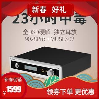 Декодеры и аксессуары,  Trasam/ все думать  DAC4Pro звуковая частота dac декодирование устройство hifi лихорадка usb dsd декодирование ухо релиз один, цена 20707 руб