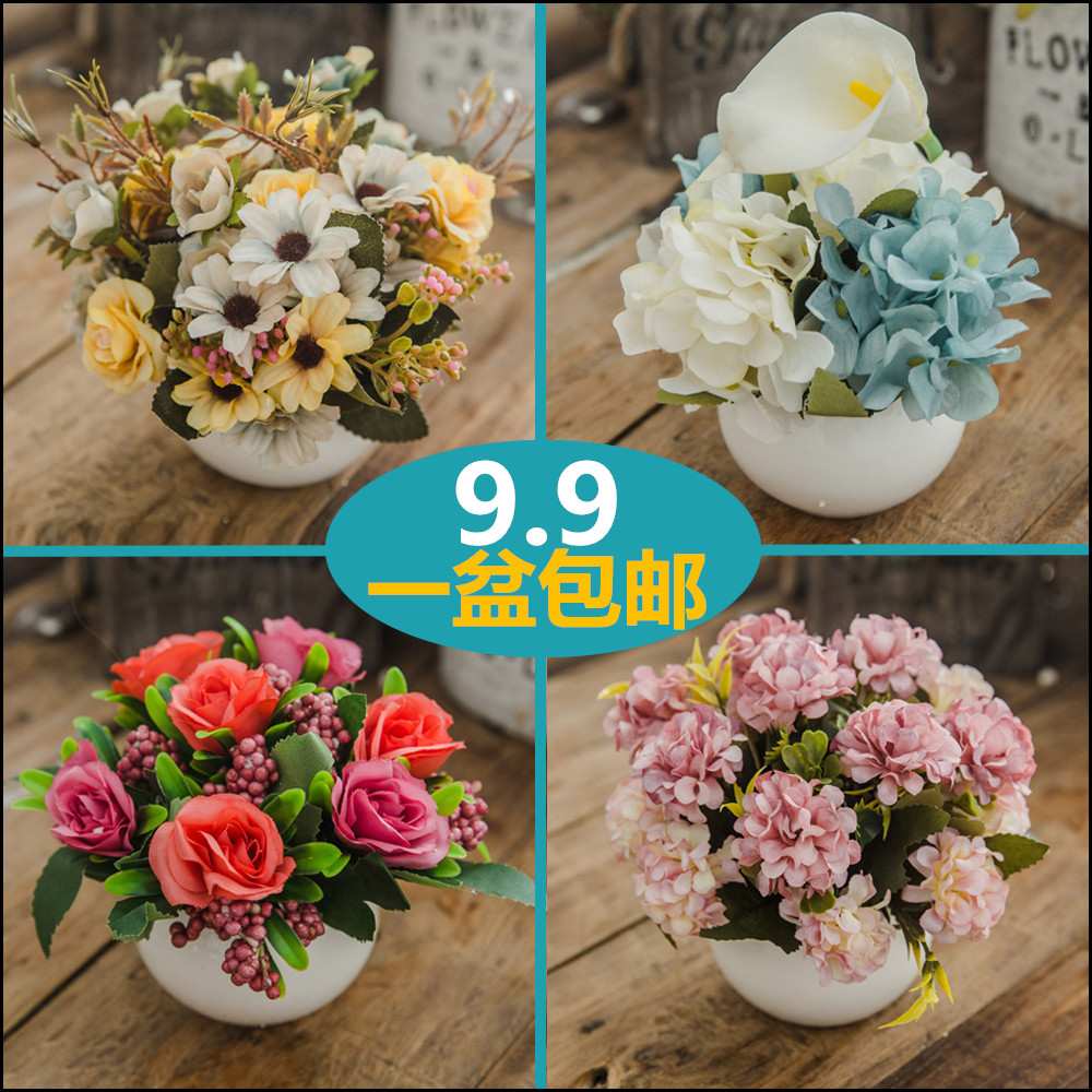 Silk Flowers Dried Flowers Bouquets Artificial Flowers Artificial