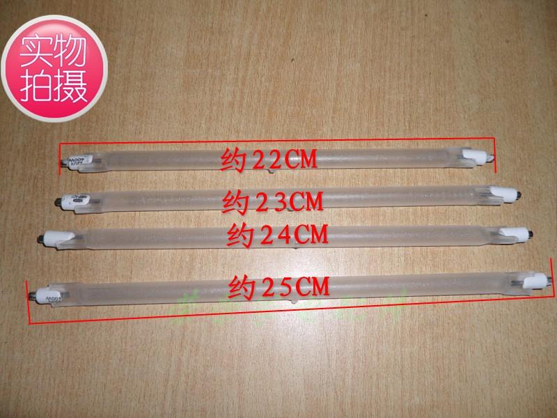 取暖器灯管石英管卤素管加热管发热管电热管发光管300W-400W通用