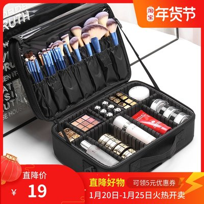 Professional portable cosmetic bag female INS wind big capacity portable with makeup beauty tart embroidered half permanent tool storage box