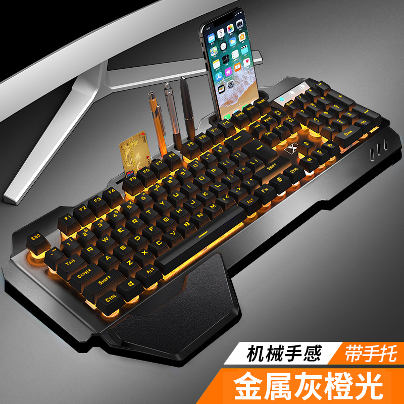 Metal Gray Orange Light [with Hand Tray Version]-mechanical Hand Feel Keyboard