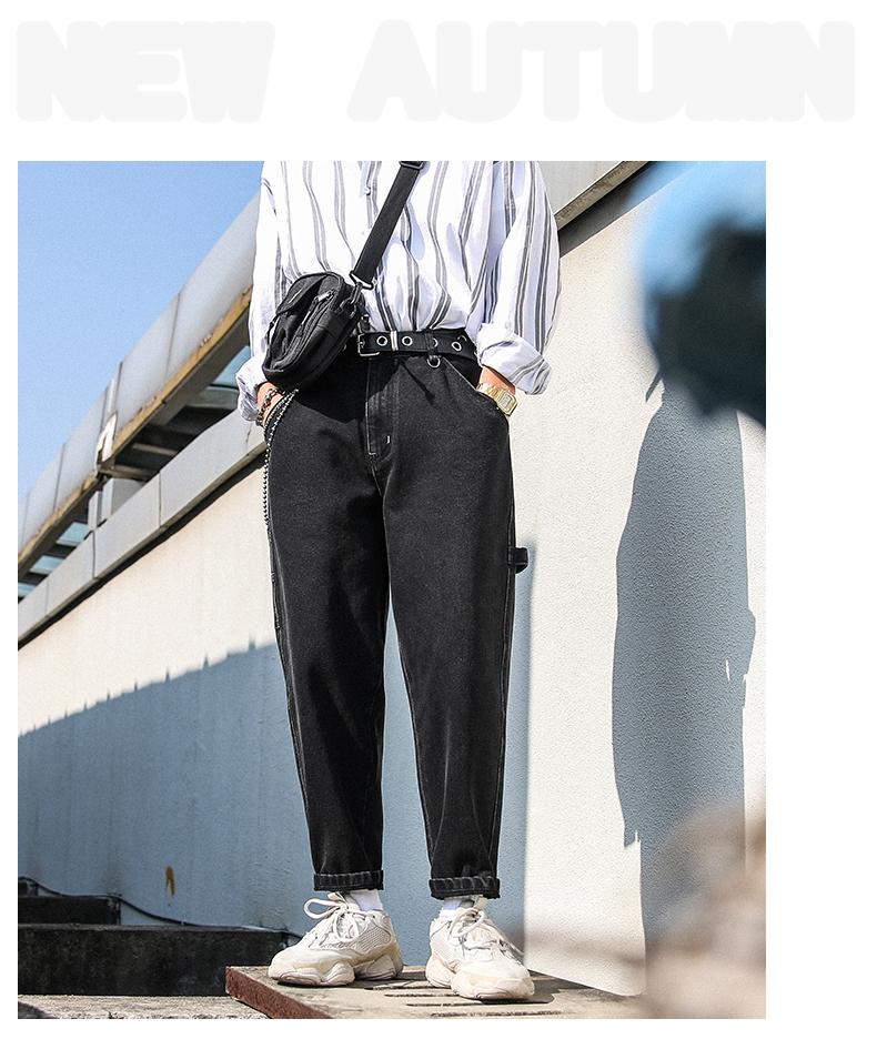 2019新款 宽松版哈伦裤 小脚口牛仔九分裤  C1131/P68控价98