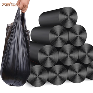 [hand-held] 5 volumes of 100 bags with thicker rolls of garbage bags.