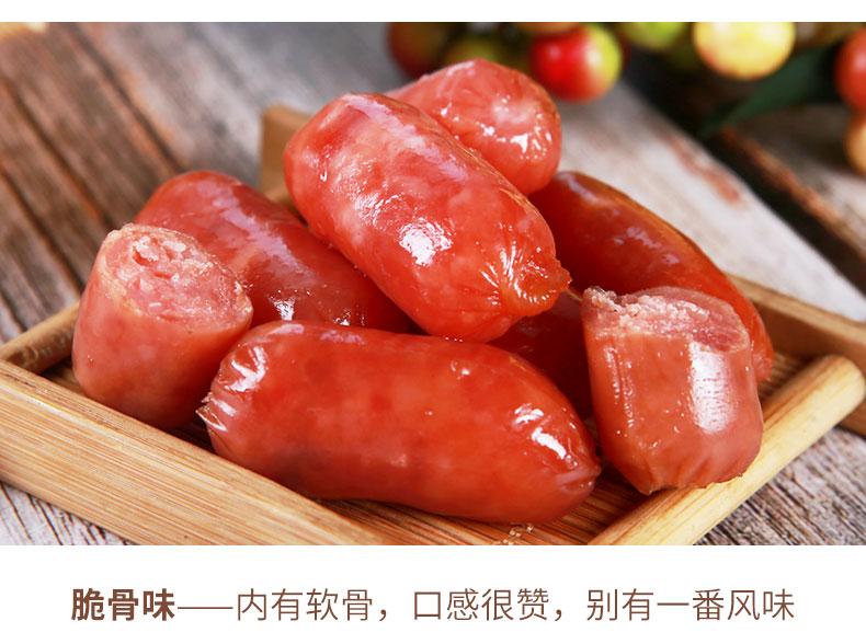 宏香记小肉枣散装称重即食肉类小吃迷你肉肠办公休閒零食福建详细照片