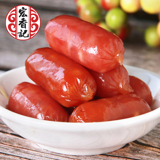 Wang Hong Kee 200g ready-to-date small meat sausage meat snacks mini sausages grilled intestines office casual snacks