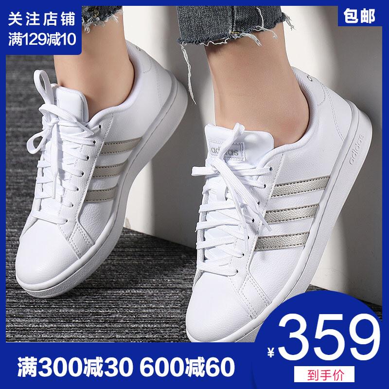 包邮adidas阿迪达斯19新品NEO女休闲网球鞋EE9689 F36485 F36486