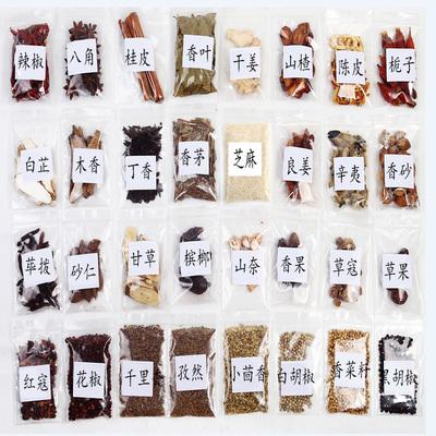 大料香料调料大全散装500g八角桂皮香叶茴香花椒组合龙虾香料卤料