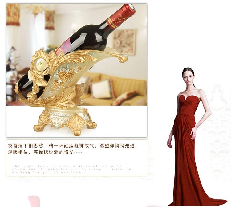 歐式葡萄酒架創意紅酒架樹脂客廳家用酒櫃壁櫥裝飾品擺件空酒瓶架 〖新生活〗